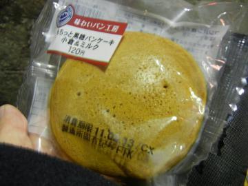 20110311_04.jpg