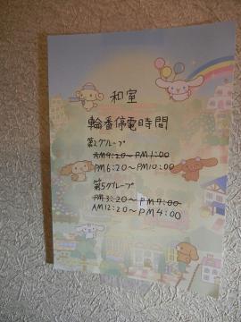 20110315_03.jpg