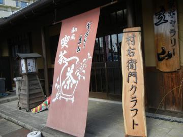 20110325_11.jpg