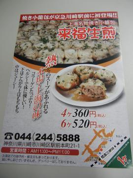 20110413_01.jpg