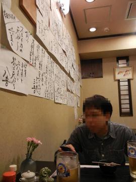 20110520_13.jpg