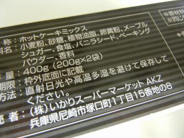 20110522_02.jpg