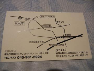 20110601_09.jpg