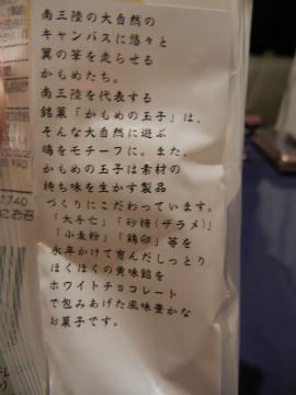 20110610_02.jpg
