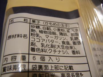 20110610_03.jpg