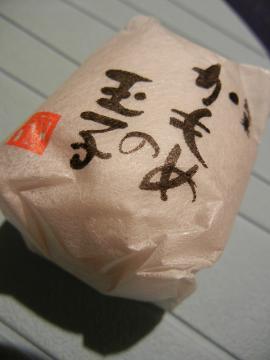20110610_04.jpg