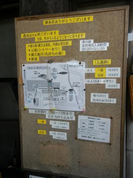 20110724_03.jpg