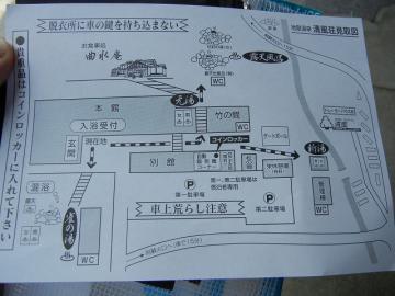 20110724_04.jpg