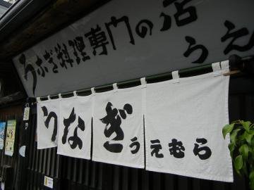 20110726_01_temp.jpg