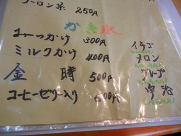 20110726_05.jpg