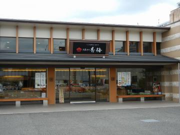 20110727_02.jpg
