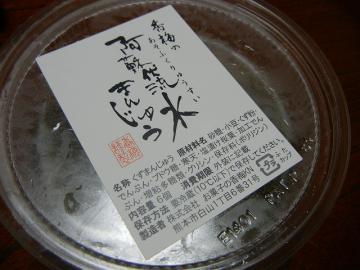 20110727_03.jpg
