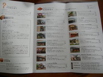 20110727_21.jpg