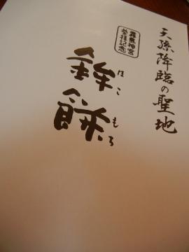 20110727_26.jpg