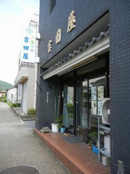 20110731_02.jpg