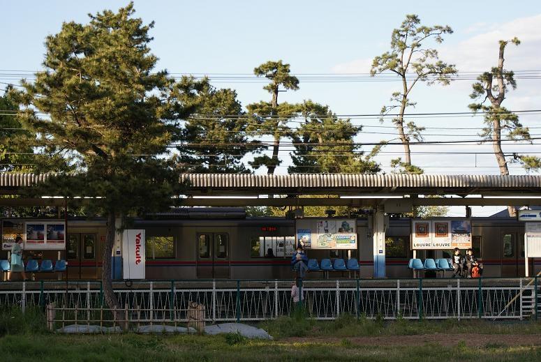 京成菅野駅
