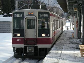20090118100537.jpg