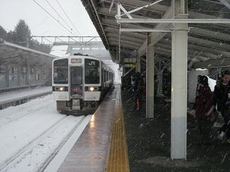 20090120200835.jpg