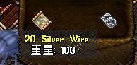 WS004583.JPG