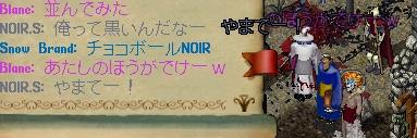 WS004629.JPG