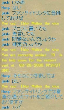 WS004677.JPG