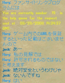 WS004679.JPG