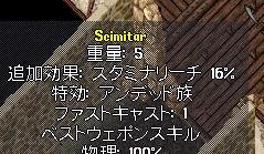 WS004710.JPG