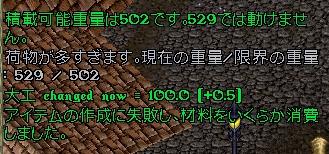 WS004868.JPG
