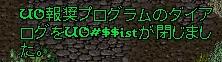 WS004895.JPG