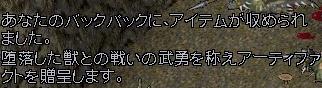 WS004937.JPG