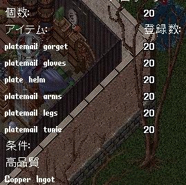 WS004940.JPG