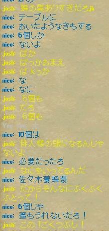 WS004964.JPG