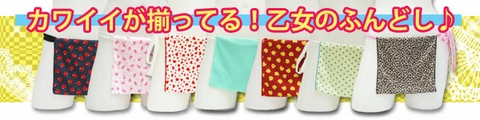 fundoshi-link_600-2.jpg