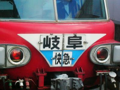 ・暦シ撰シ抵シ補造_convert_20090701201846