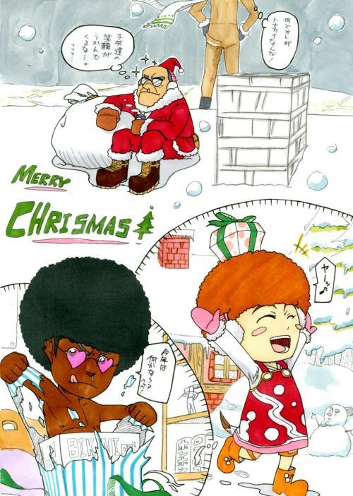 メリークリスマス 001
