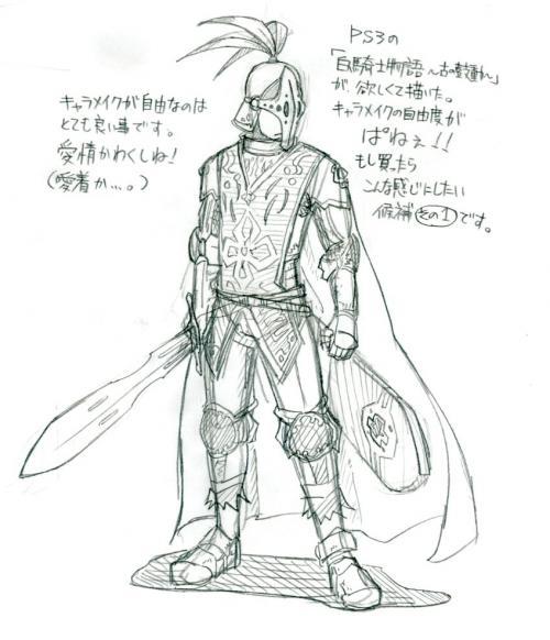 白騎士イラスト 001