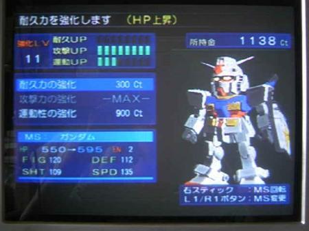gundam05_convert_20090714223110.jpg