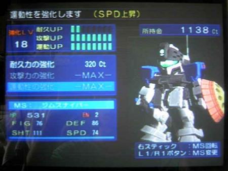 gundamu02_convert_20090714223133.jpg