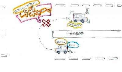rakugaki011_convert_20090418020504.jpg
