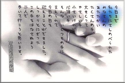 みぽ4.5