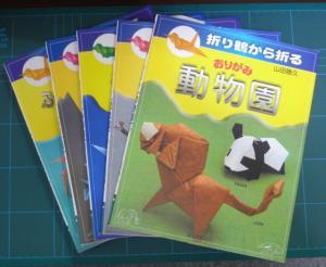 20090101_origami02.jpg