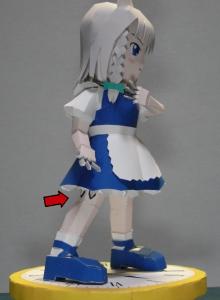20090503_sakuya01.jpg