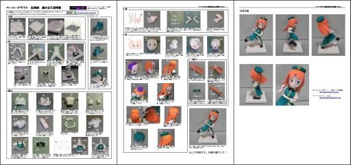 20090808_manual00.jpg