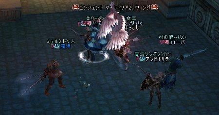 20051202005641.jpg