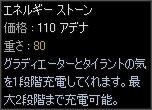 20051208003606.jpg