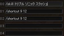 20051208012018.jpg