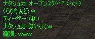 20051216012914.jpg