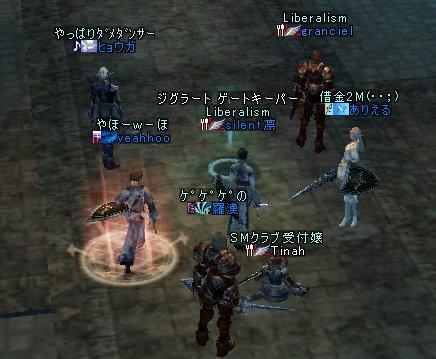 20051220014027.jpg