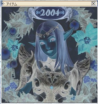 20051224113755.jpg