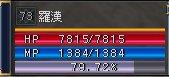 20051229030419.jpg